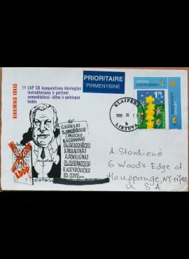 Dailininko A. Šakalio 1994m kolekcinis vokas Nr 153 G
