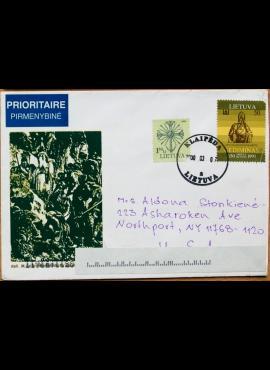 Dailininko A. Šakalio 1995m kolekcinis vokas Nr 207B G