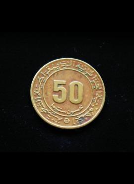 Alžyras, proginiai 50 santimų 1975m