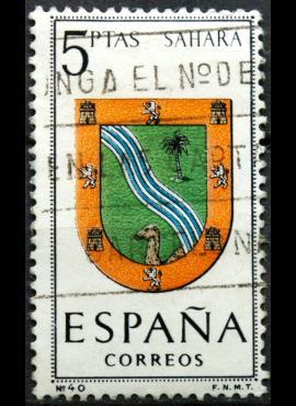 Ispanija ScNr 1084 Used(O)