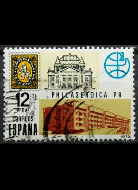 Ispanija ScNr 2151 Used(O)