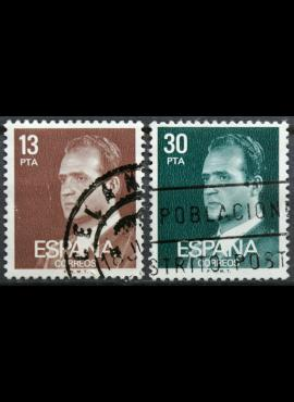 Ispanija ScNr 2185, 2190 Used(O)