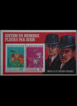 Gabonas, oro pašto blokas ScNr C110-C111 Used(O)