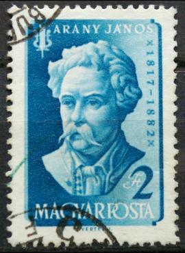 Vengrija ScNr 1170 Used(O)