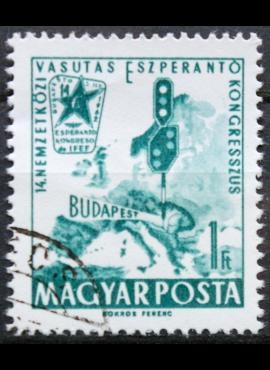 Vengrija ScNr 1436 Used(O)