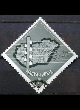 Vengrija ScNr 1505 Used(O)