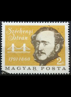 Vengrija ScNr 1737 Used(O)