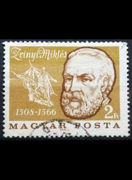 Vengrija ScNr 1769 Used(O)
