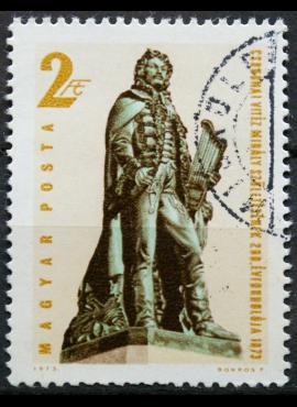 Vengrija ScNr 2258 Used(O)