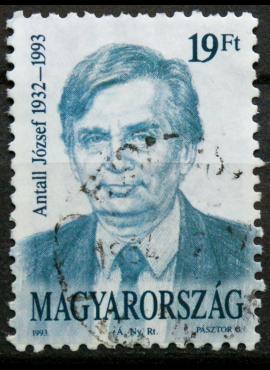 Vengrija ScNr 3417 Used(O)