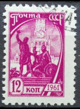 Rusija, TSRS ScNr 2447 Used(O)