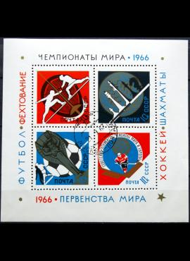 Rusija, TSRS ScNr 3232 Used(O)