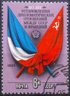 Rusija, TSRS ScNr 4308 Used(O)