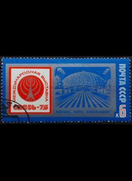 Rusija, TSRS ScNr 4314 Used(O)