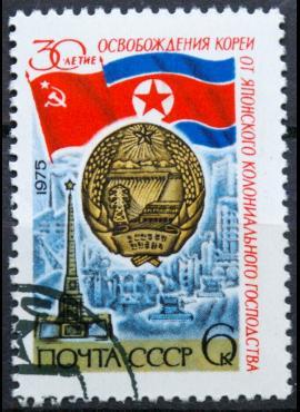 Rusija, TSRS ScNr 4366 Used(O)