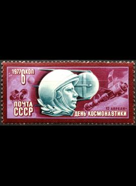 Rusija, TSRS ScNr 4562 MLH*