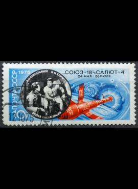 Rusija, TSRS ScNr 4368 Used(O)