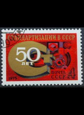 Rusija, TSRS ScNr 4370 Used(O)