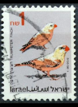 Izraelis, MiNr 1333ya Used (O)