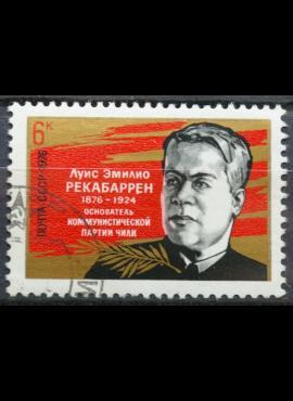 Rusija, TSRS ScNr 4452 Used(O)