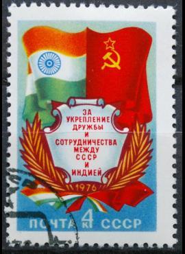 Rusija, TSRS ScNr 4473 Used(O)