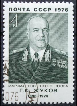 Rusija, TSRS ScNr 4487 Used(O)