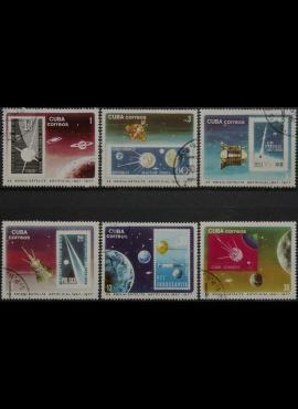 Kuba, pilna serija ScNr 2132-2137 Used(O)