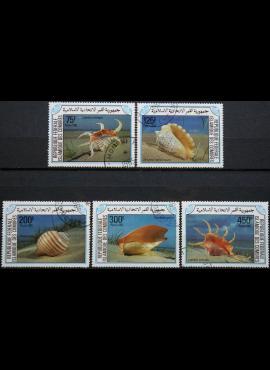 Komorų salos, pilna serija ScNr 609-613 Used(O)