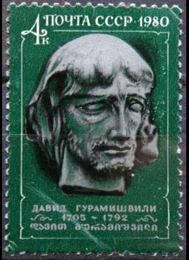 Rusija, TSRS ScNr 4869 Used(O)