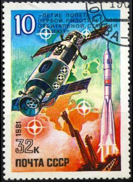 Rusija, TSRS ScNr 4929 Used(O)
