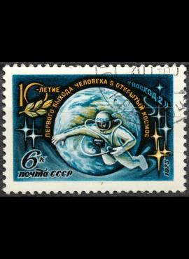 Rusija, TSRS ScNr 4332 Used(O)