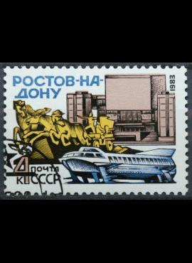 Rusija, TSRS ScNr 5140 Used(O)