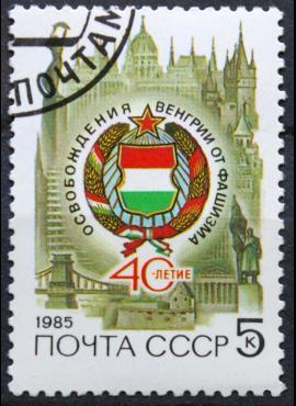 Rusija, TSRS ScNr 5347 Used(O)