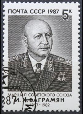 Rusija, TSRS ScNr 5622 Used(O)
