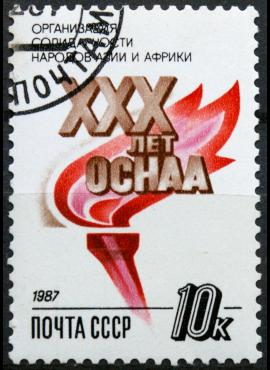 Rusija, TSRS ScNr 5624 Used(O)