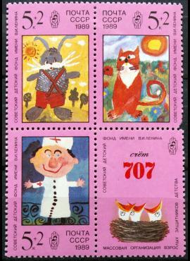 Rusija, pilna serija TSRS ScNr B157-B159 MNH**