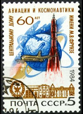 Rusija, TSRS ScNr 5308 Used(O)
