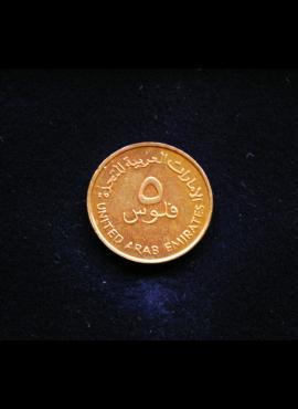 JAE, 5 filsai 2001m