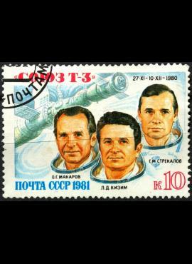 Rusija, TSRS ScNr 4920 Used(O)