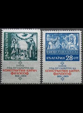Bulgarija, pilna serija, MiNr 1914-1915 Used (O)
