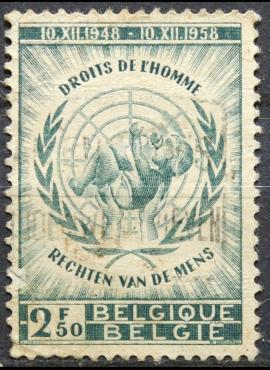 Belgija ScNr 529 Used(O)