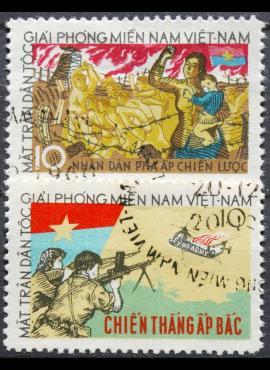 Vietnamas, Vietkongas 1963m pilna serija Used(O)