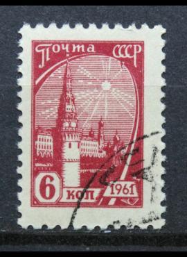 Rusija, TSRS ScNr 2445 Used(O)