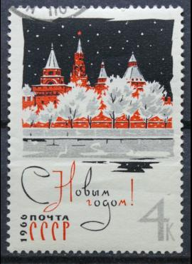 Rusija, TSRS ScNr 3115 Used(O)