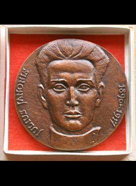 J. Janonio atminimo medalis 1986m A