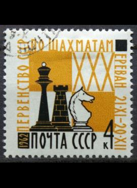 Rusija, TSRS ScNr 2676 Used(O)