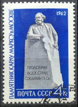 Rusija, TSRS ScNr 2590 Used(O)