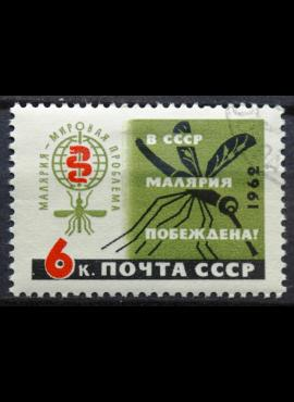 Rusija, TSRS ScNr 2595 Used(O)
