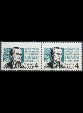 Rusija TSRS ženklų horizontali pora MiNr 2865 MNH**