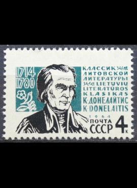 Rusija TSRS MiNr 2865 MNH**